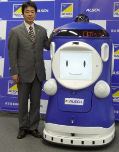 marketing and advertising robot